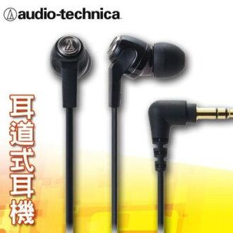 鐵三角 耳塞式耳機 ATH-CK323M 黑色正經800