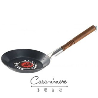Turk 鐵鍋 木柄平底鍋 單柄鍋 ?24cm德國製