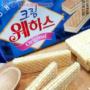 韓國 海太 奶油夾心威化餅 (單包) [KR310]