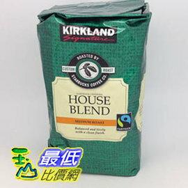 [COSCO代購] KIRKLAND 精選咖啡豆 907公克 C69790
