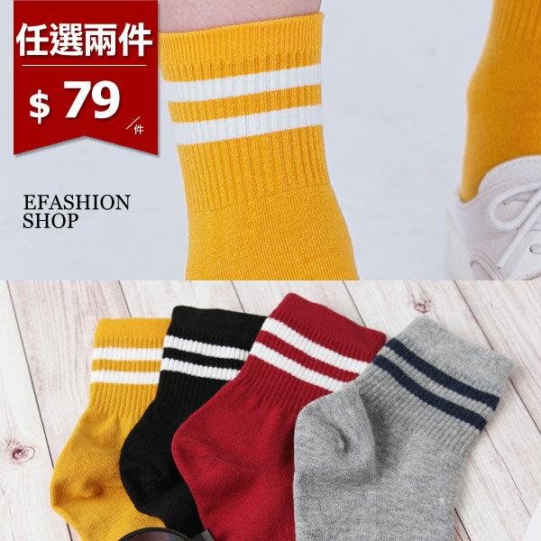 正韓雙橫條坑紋短襪-eFashion預【H14201563】