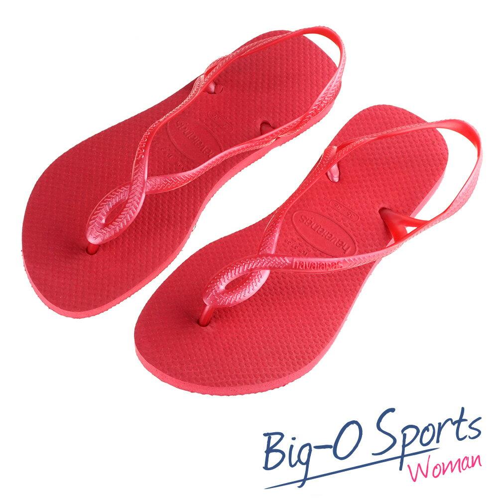 決心 550元 Havaianas 哈瓦仕 細帶 珠光 巴西拖 沙灘拖鞋 女 HF4F96