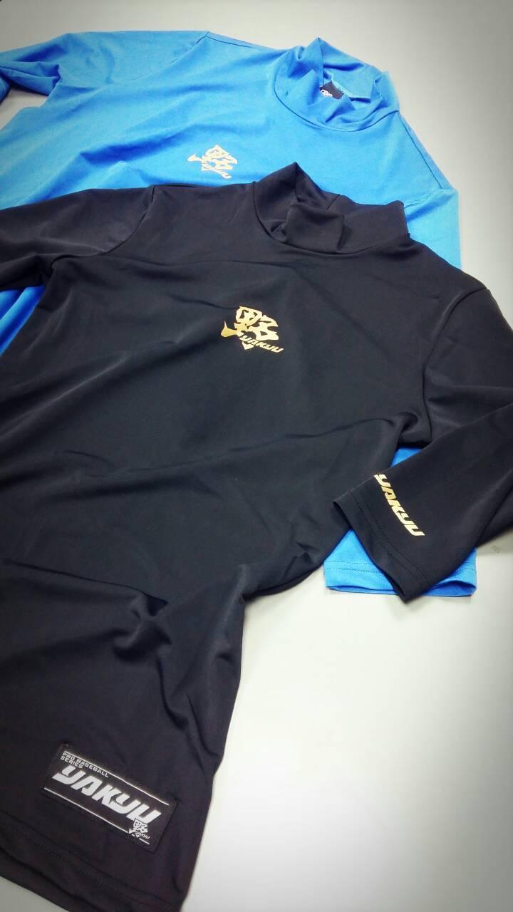 棒球世界 全新野 YAKYU 新款七分袖緊身衣 黑色 藍色 特價