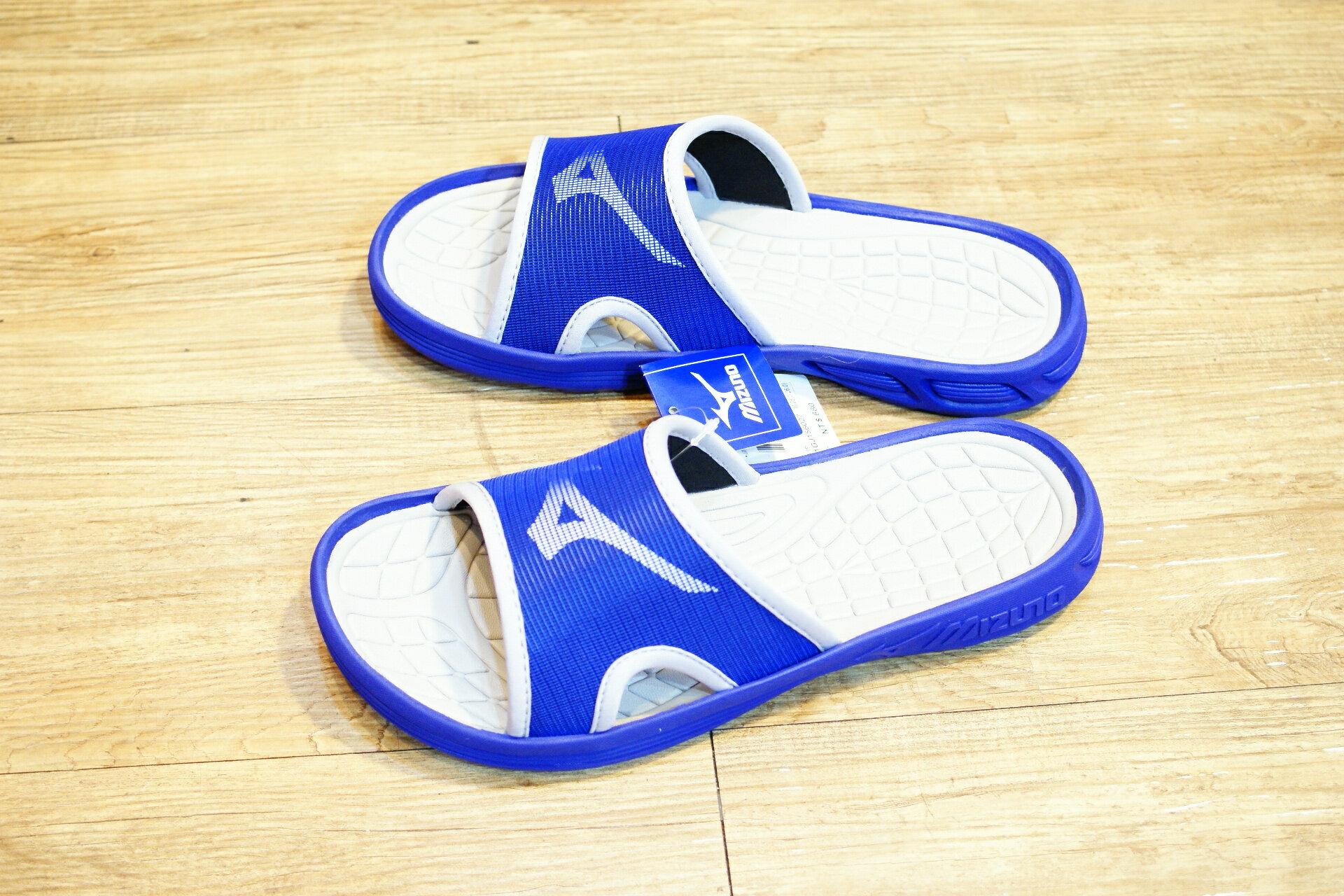 棒球世界全新MIZUNO美津濃運動拖鞋 藍色特價