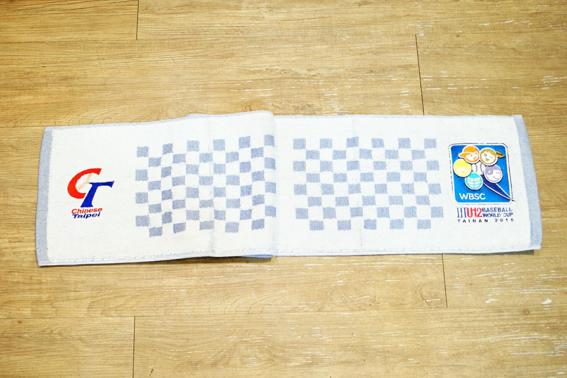 棒球世界MIZUNO美津濃WBSC中華隊應援毛巾 限量販售