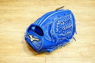 棒球世界 Mizuno美津濃 GLOBAL ELITE 硬式手套 內野網狀 特價 藍色