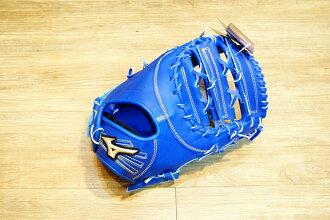 棒球世界全新 Mizuno美津濃 GLOBAL ELITE 硬式棒球一壘手手套特價 藍色