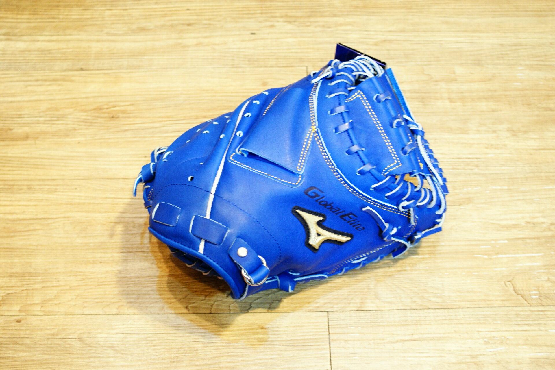 棒球世界 全新 Mizuno美津濃 GLOBAL ELITE 硬式棒球捕手手套 特價 藍色
