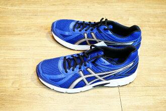 棒球世界全新 ASICS 亞瑟士 PATRIOT 7 慢跑鞋 特價 藍色款