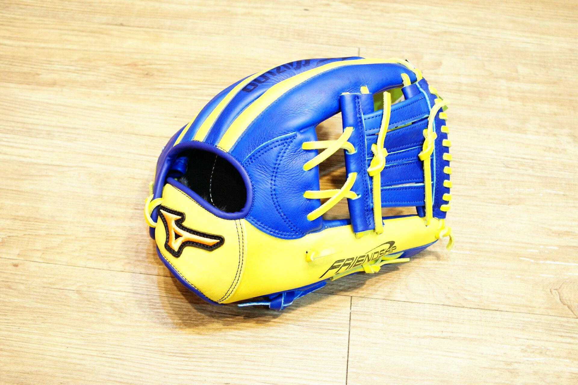 棒球世界 Mizuno 美津濃 FRIEND SHIP 壘球手套 1ATGS50800 特價萊姆藍配色 單片