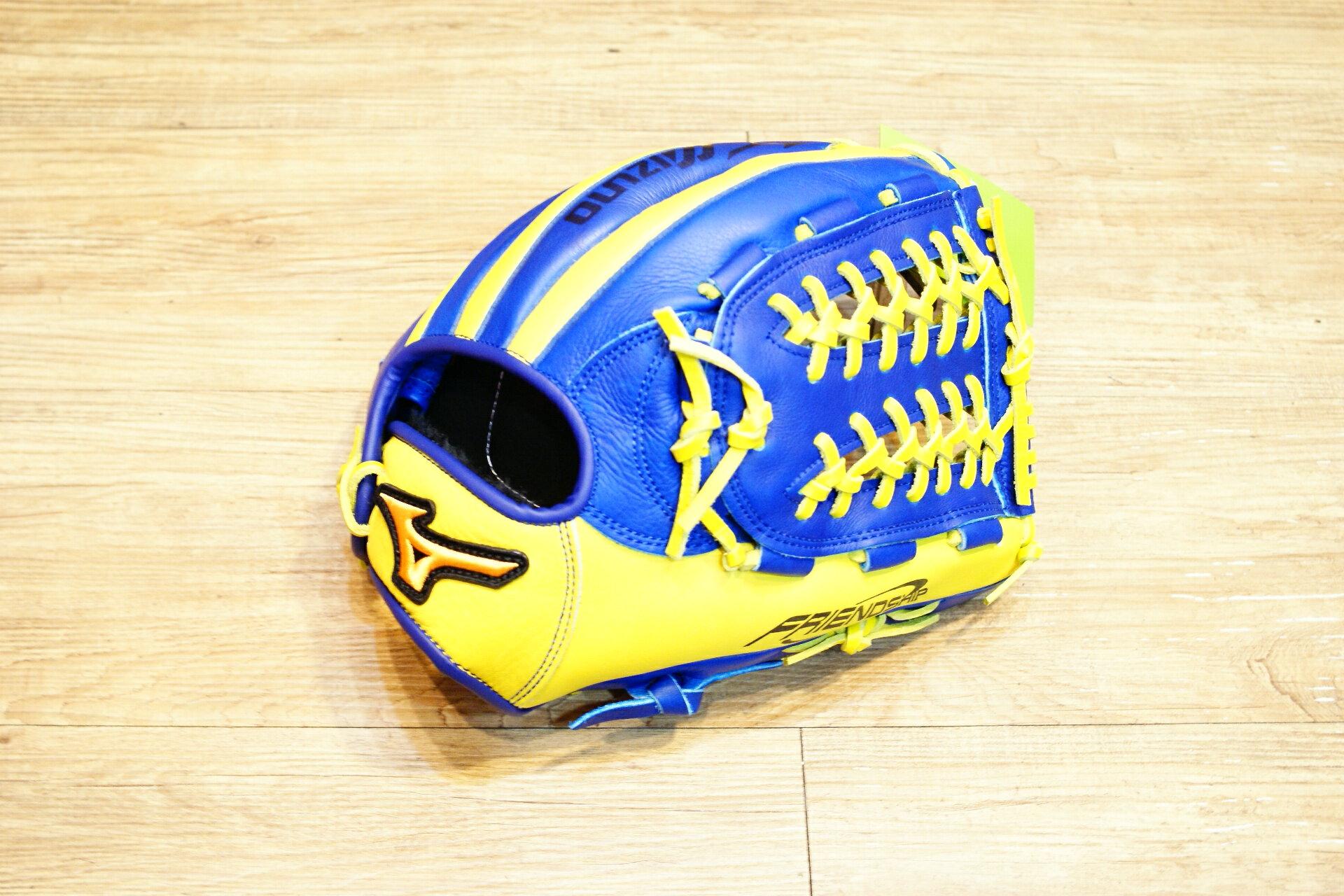 棒球世界 Mizuno 美津濃 FRIEND SHIP 壘球手套 1ATGS50870 特價萊姆藍配色 內網