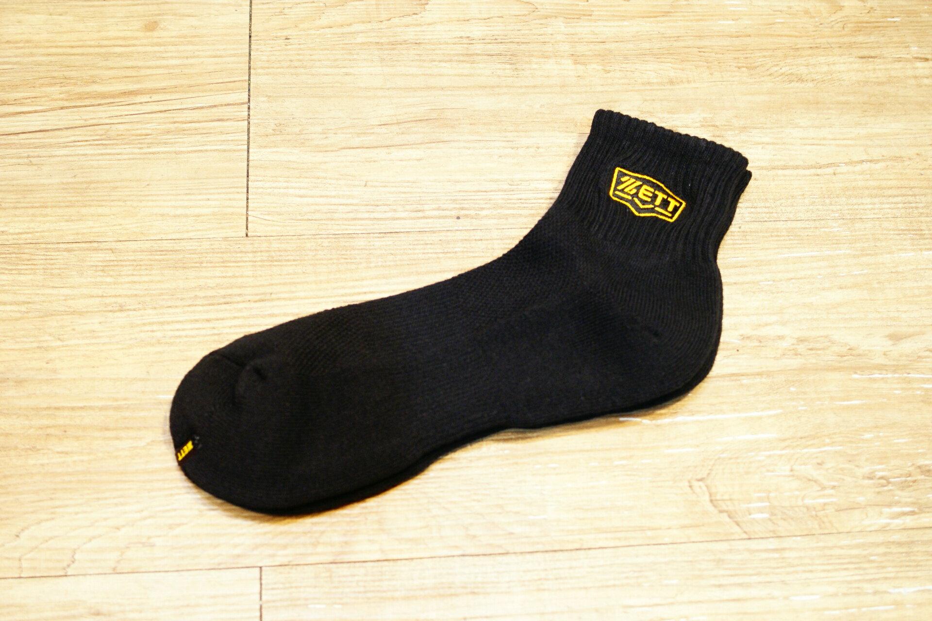 棒球世界 全新ZETT本壘版金標運動短襪~台灣製造加厚毛巾底 特價 黑色