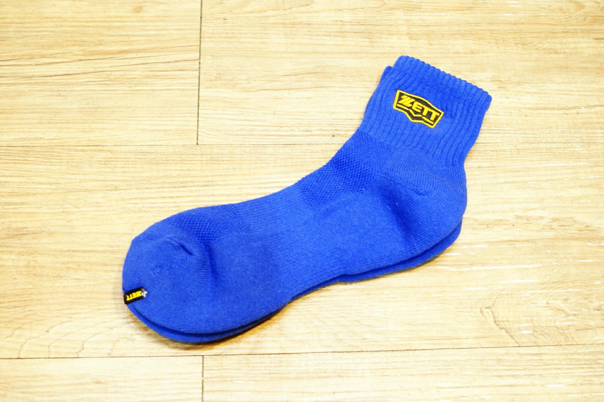 棒球世界 全新ZETT本壘版金標運動短襪~台灣製造加厚毛巾底 特價 寶藍色