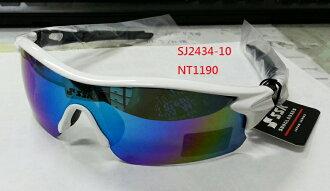 棒球世界2015SSK運動型太陽眼鏡 白框款 oakley 式樣 新販售