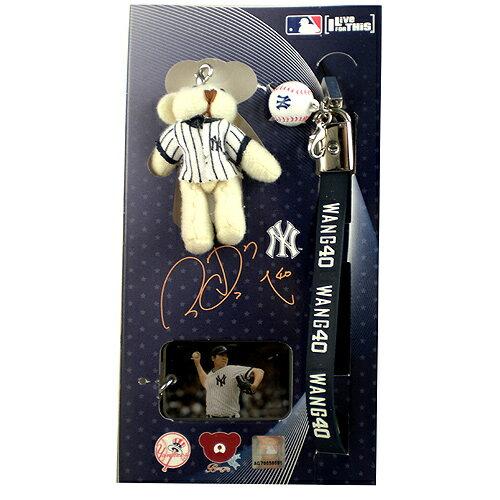 棒球世界 王建民泰迪熊時尚DIY手機吊飾