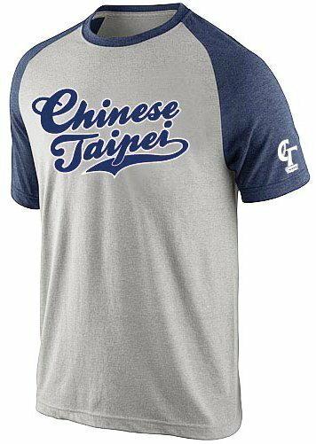 棒球世界 全新Chinese Taipei CT中華隊 棒球街頭短T 藍特價