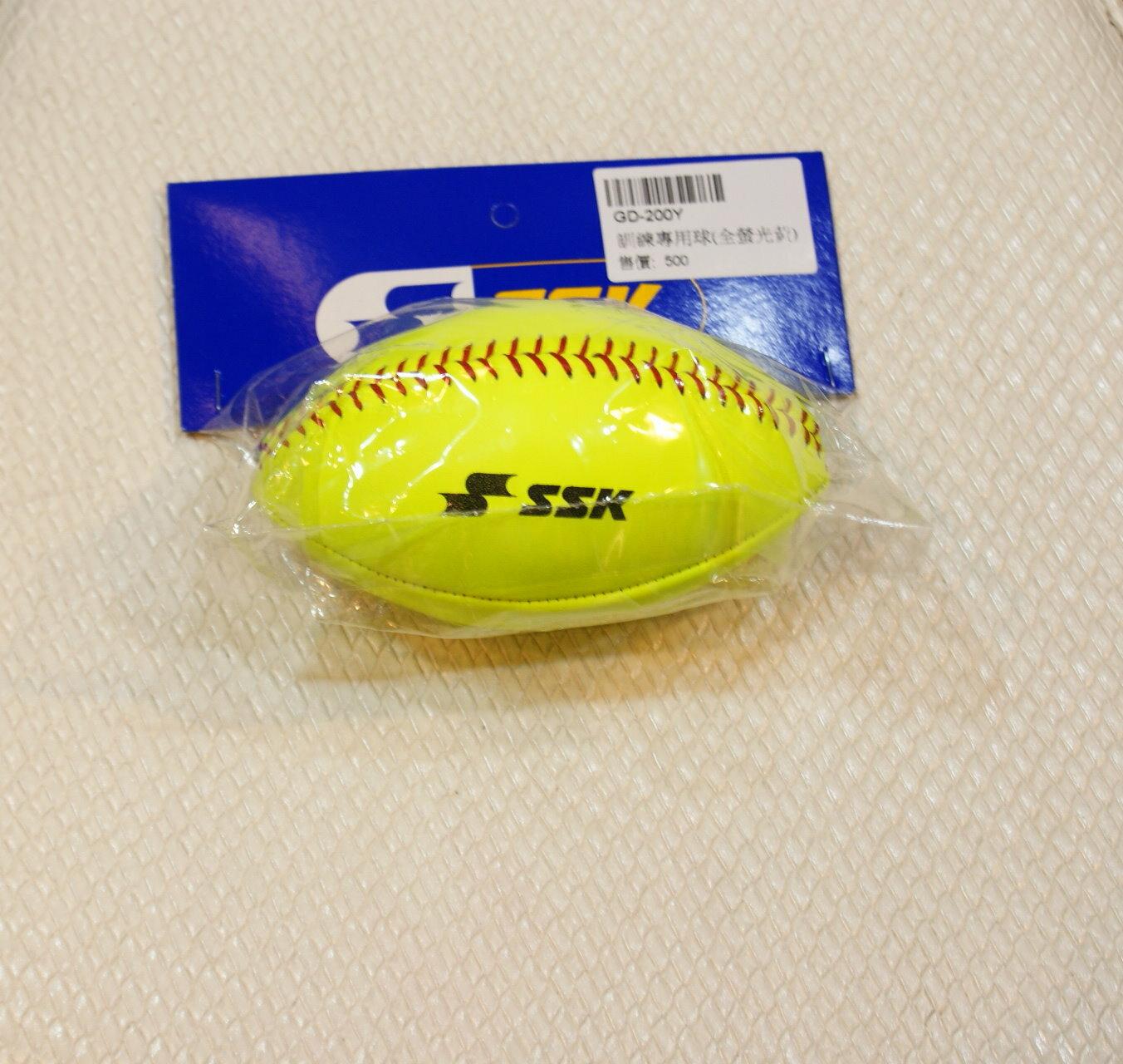 棒球世界 12年 SSK 投手訓練球 特價