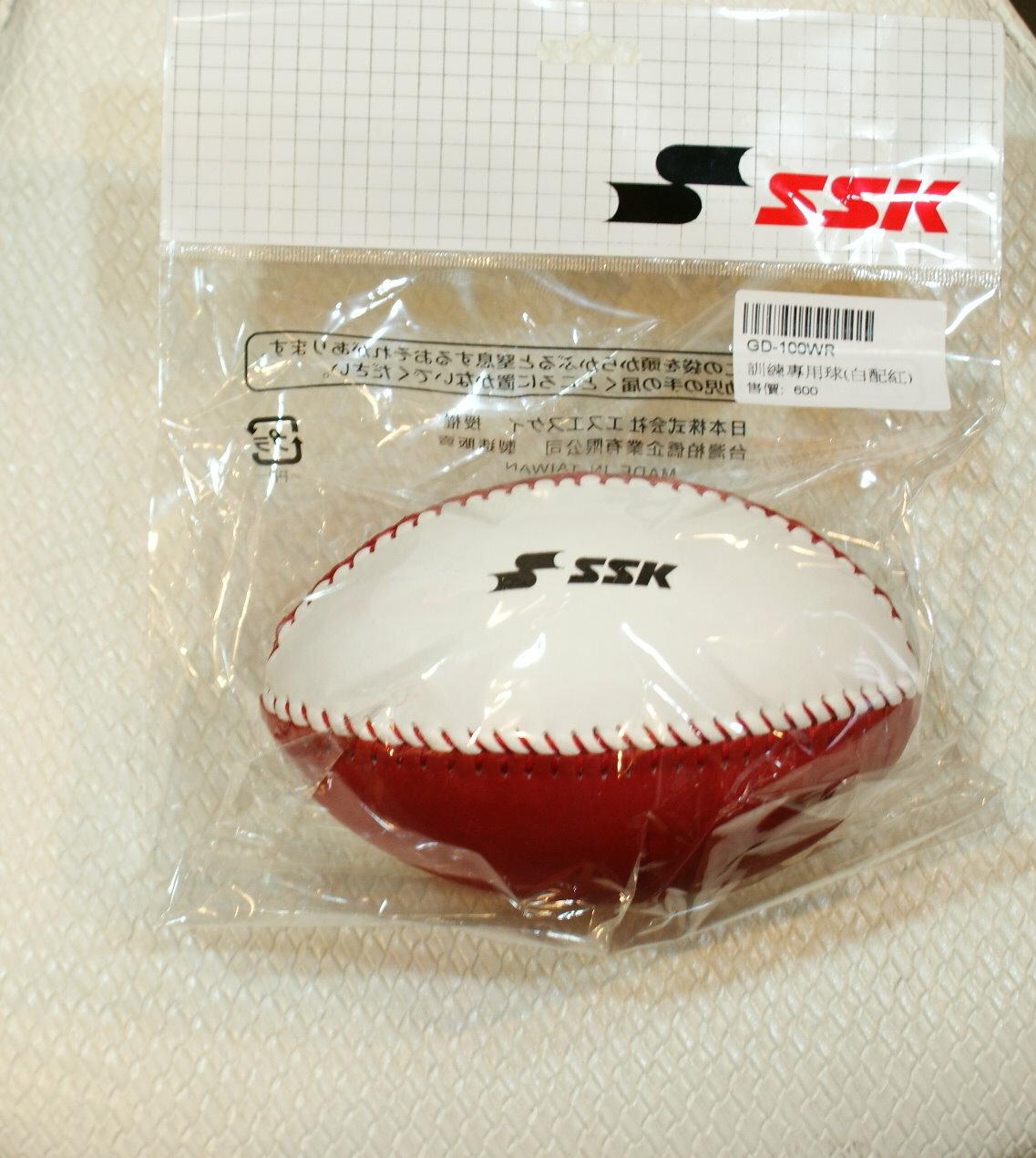 棒球世界 12年 SSK 投手訓練球 特價 紅白