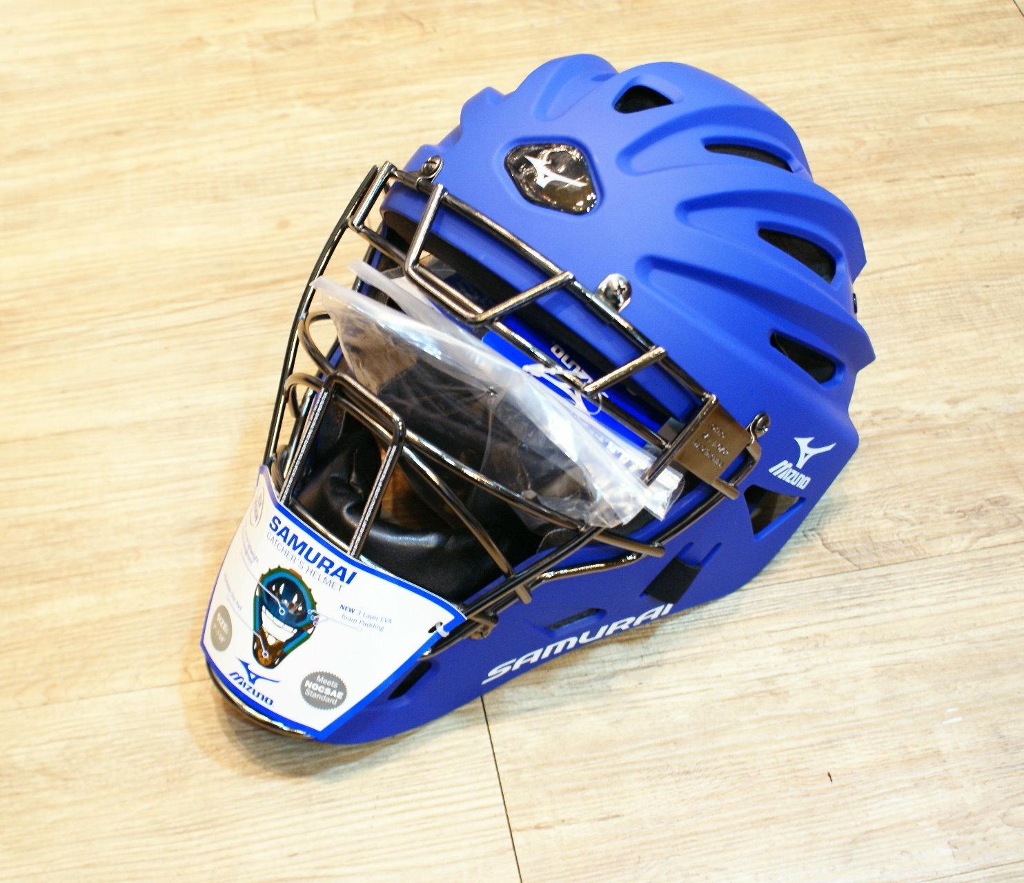 棒球世界 Mizuno 棒球捕手頭盔(成人用) 特價