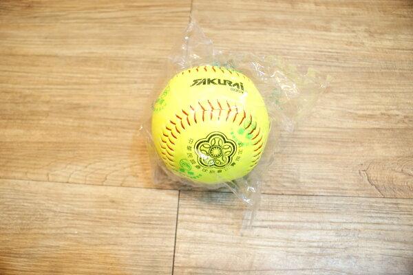 棒球世界 全新華櫻螢光真皮壘球 800Y 特價 快壘 慢壘皆可使用