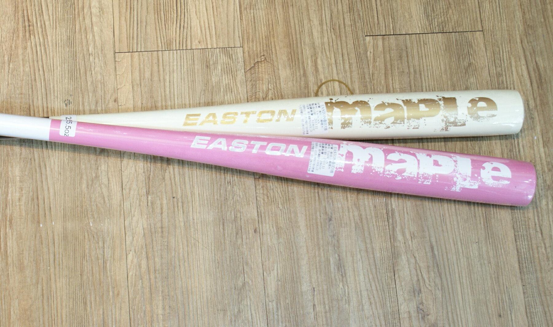 棒球世界EASTON 北美楓木壘球木棒 特價 最新款