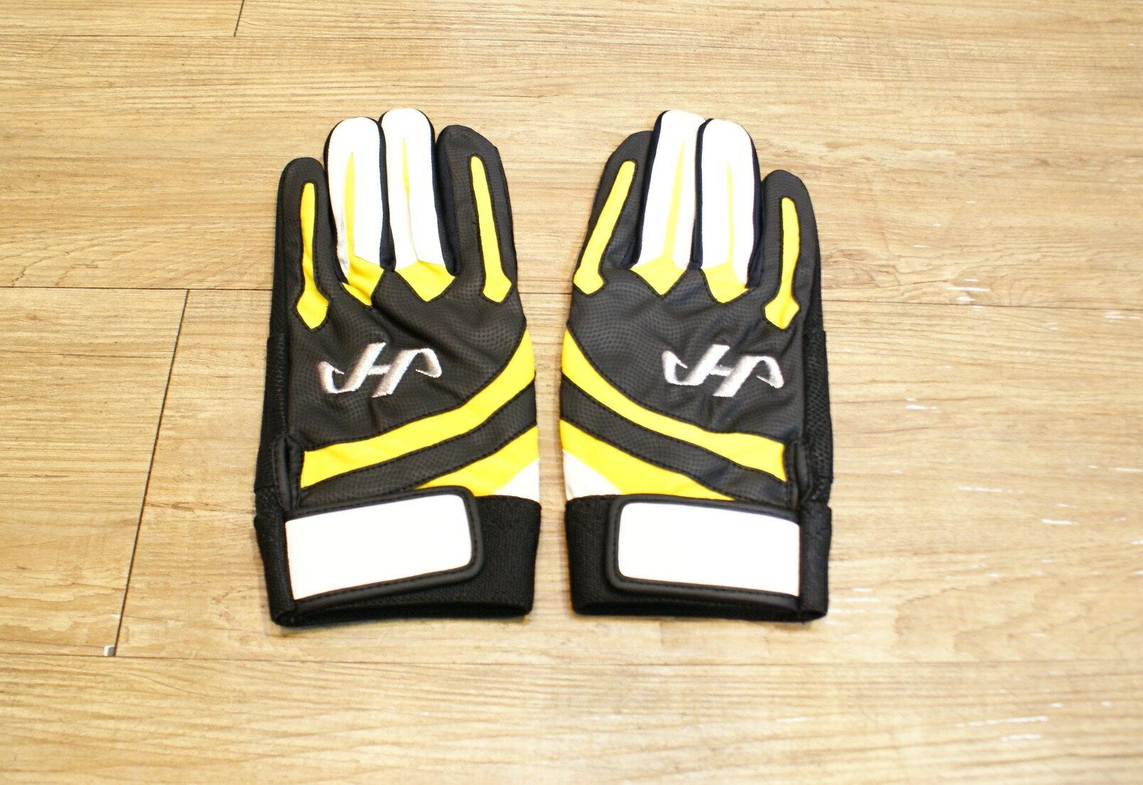 棒球世界 全新HATAKEYAMA HA配色款打擊手套 特價 黃白黑配 人氣賣家商品