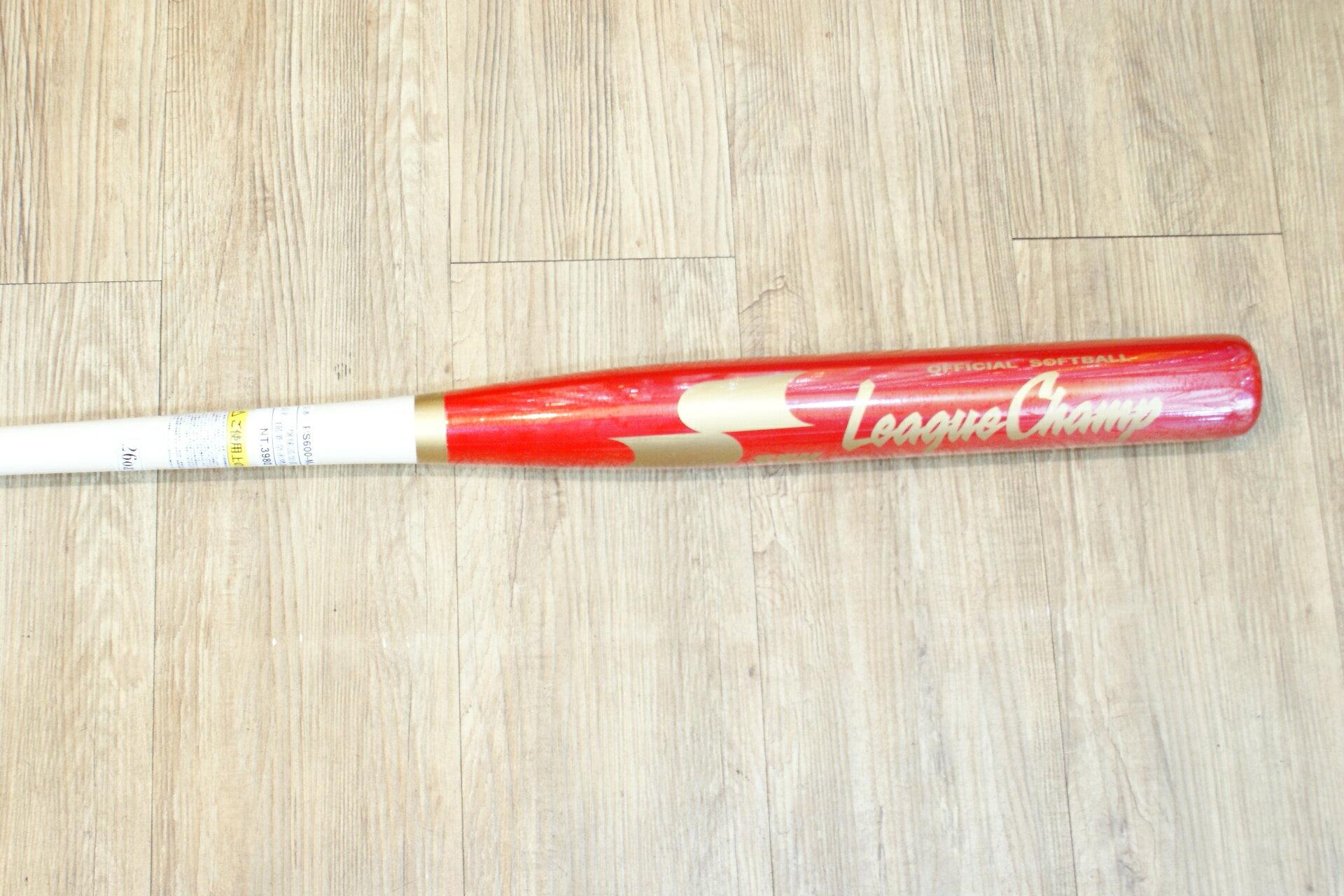 棒球世界 全新SSK 楓木甜蜜點加長~奈米烤漆壘球棒 M9棒型 特價