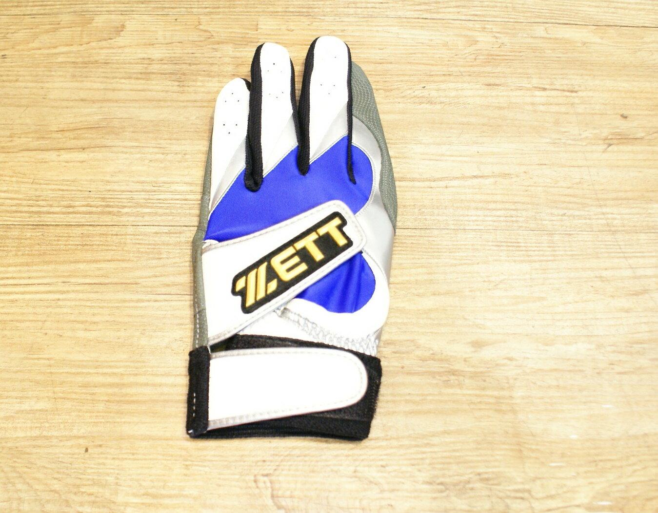 棒球世界 14年ZETT 進口山羊皮打擊手套 特價 雙魔鬼沾設計 藍白配色 人氣賣家商品