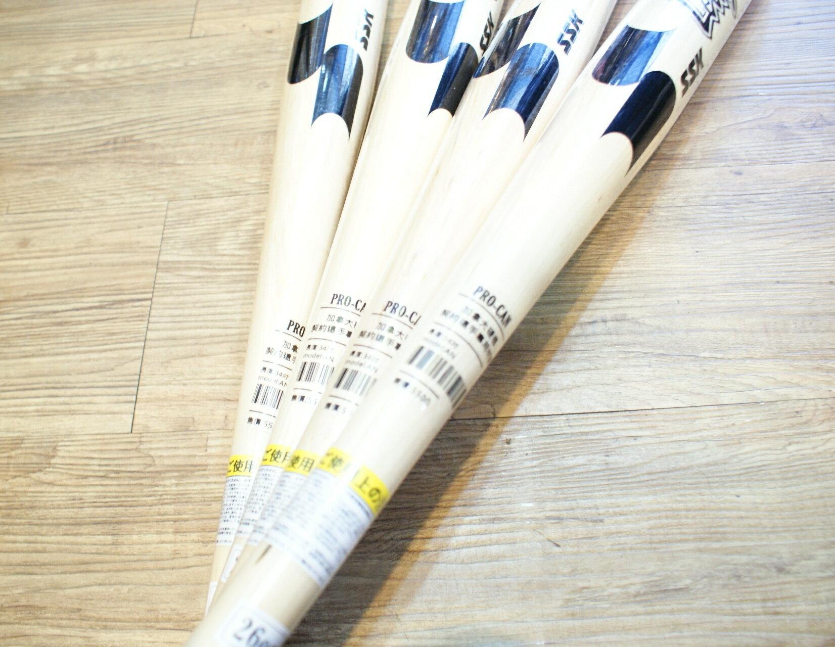 棒球世界全新 ssk契約選手用素材加拿大楓木壘球棒 特價 台製最貴球棒