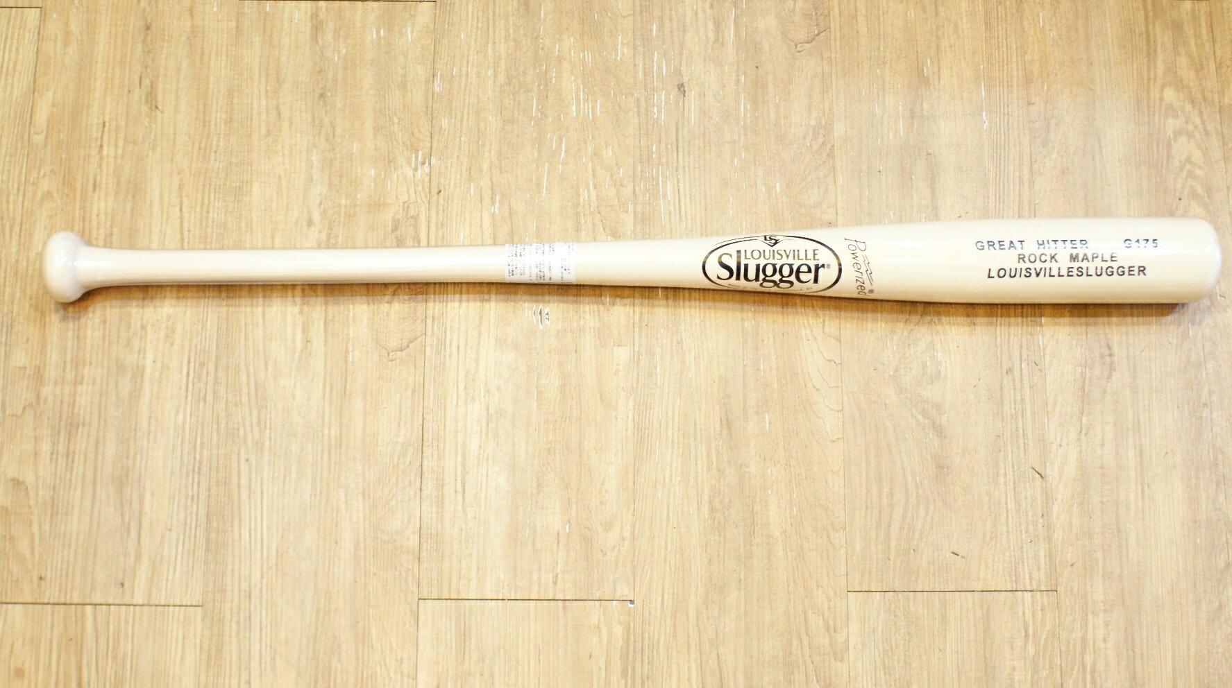 棒球世界全新路易士威爾 Louisville Slugger楓木棒球棒 特價 65折 漂白 型號G175
