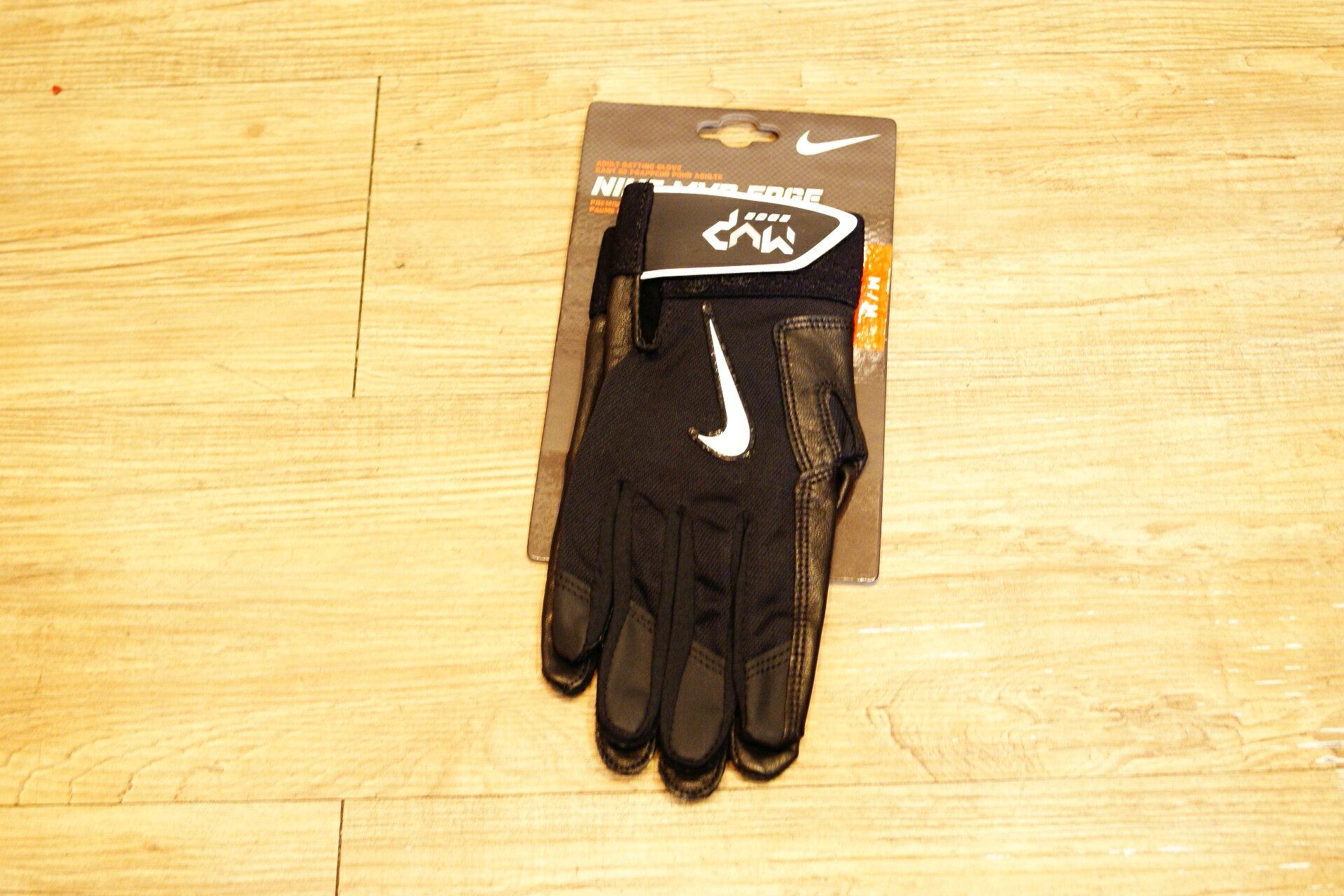 棒球世界 Nike MVP EDGE 最新款打擊手套每雙特價 黑色