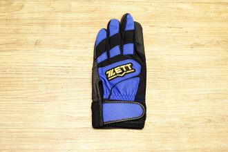 棒球世界 全新 ZETT新本壘版標兒童少年 打擊手套 特價 藍色 國小適用