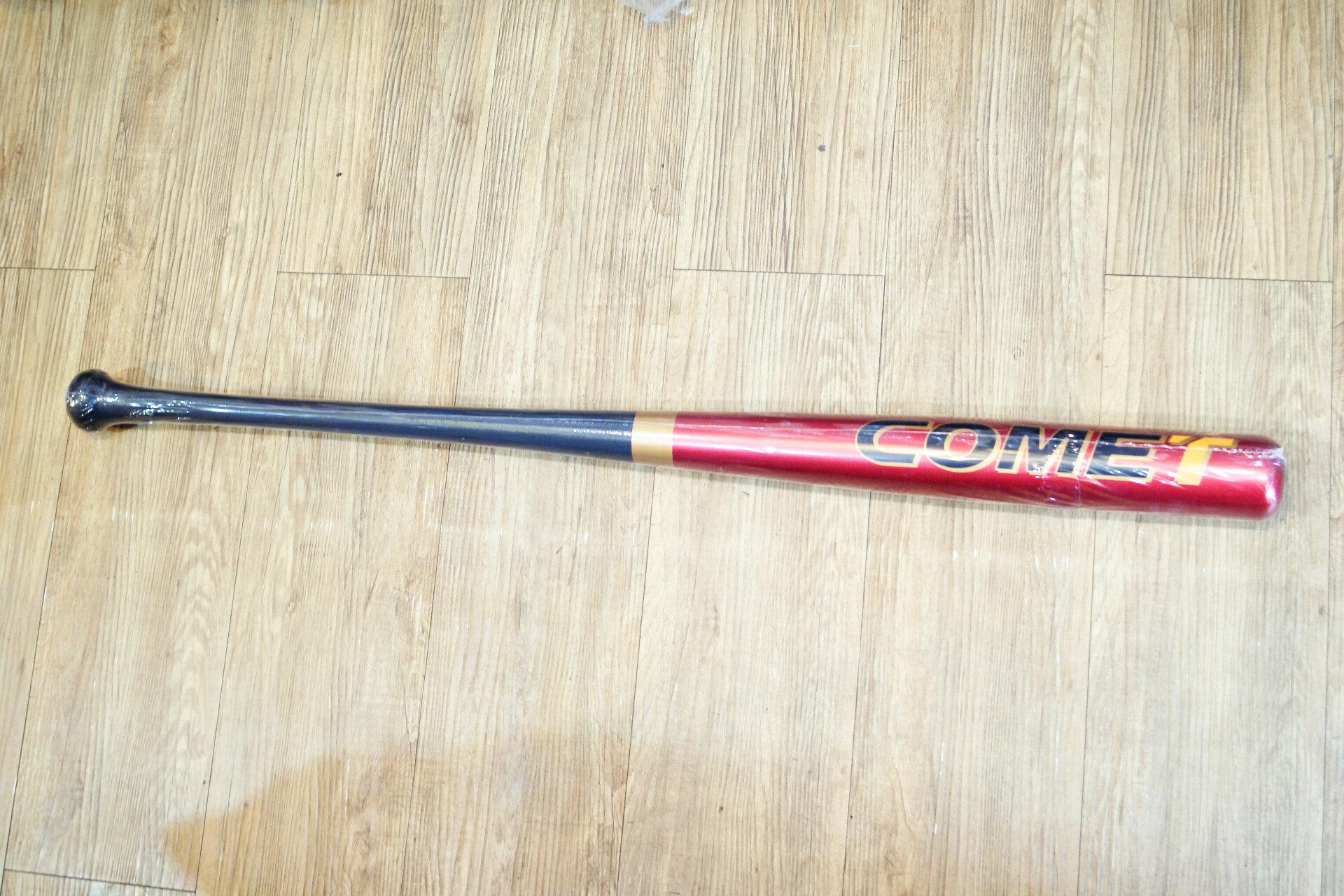 棒球世界 全新COMET order 北美硬楓木壘球棒 特價   紅黑配色