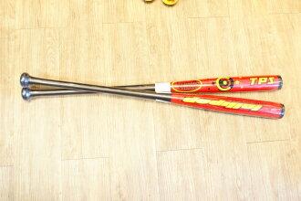 棒球世界 TPX 紅色棒棒糖慢壘比賽級楓木木棒 特價