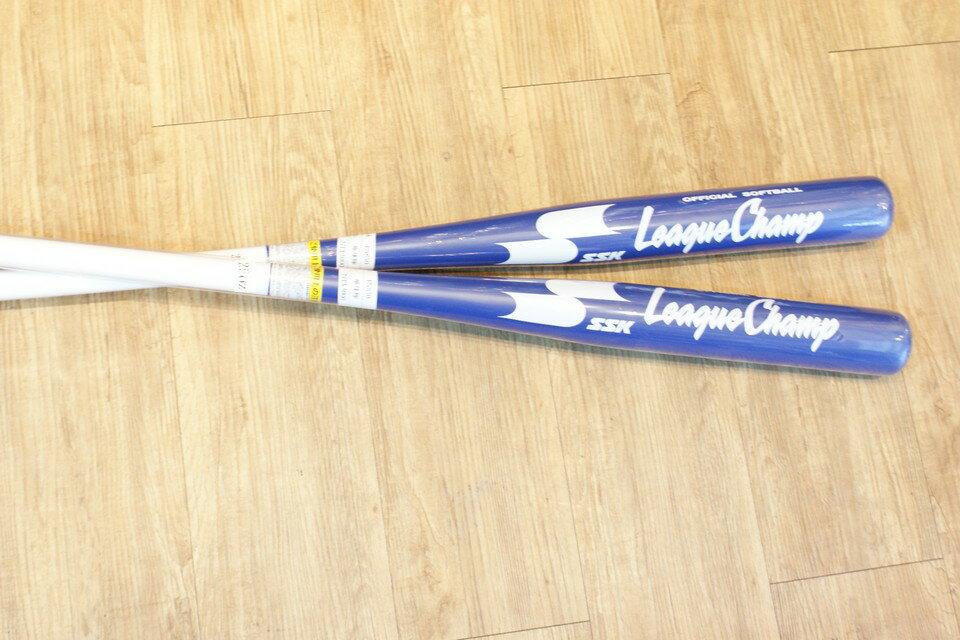 棒球世界2013年SSK楓木壘球棒 慢壘專用特價 藍白配色 限量