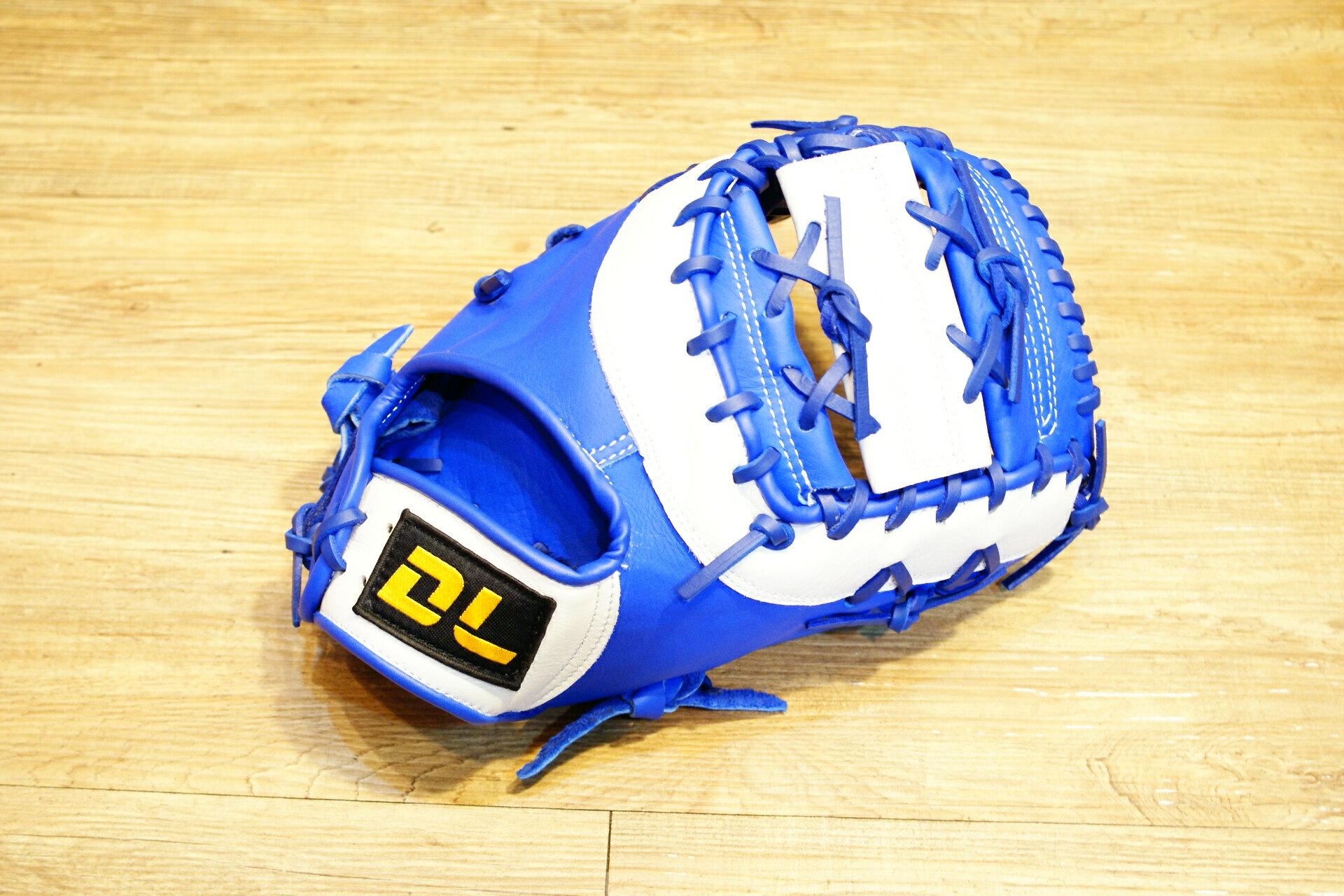 〈棒球世界〉全新DL 一壘訂製款 棒壘球用手套 特價藍白配色