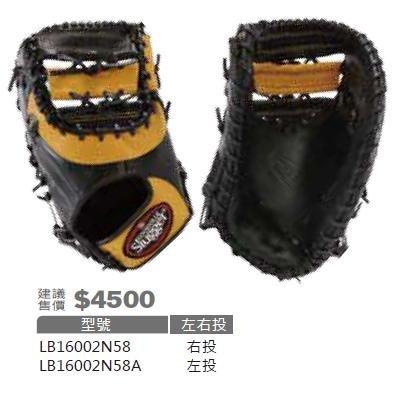 棒球世界 全新TPX GOT系列 棒球一壘手手套 LB16002N58 特價 黑原皮配色
