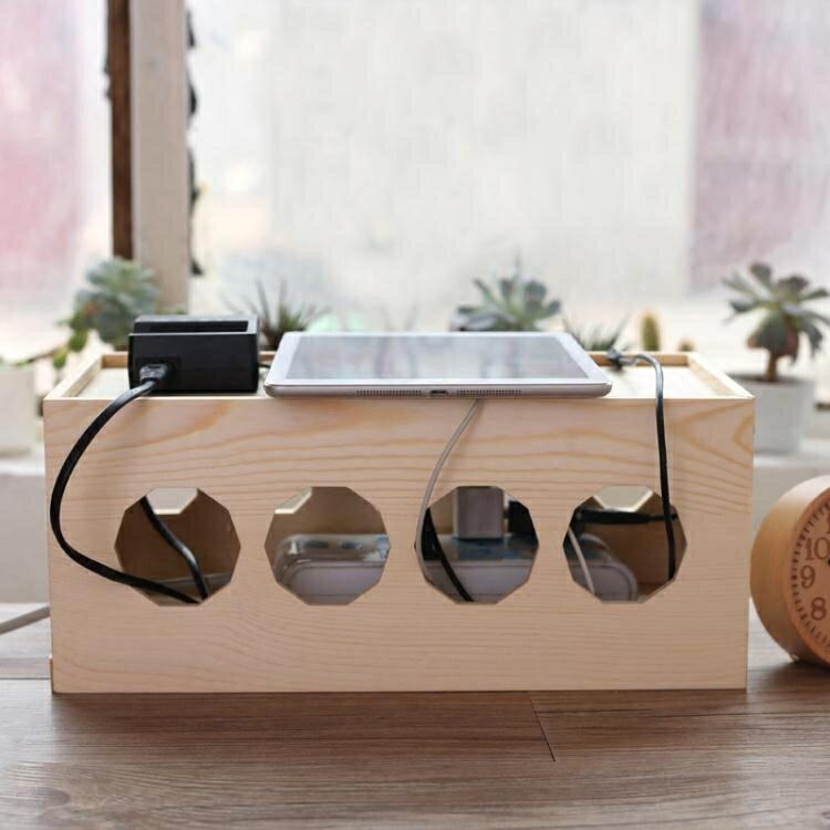 實木集線盒 電線收納盒 電源線整理線盒插排集線盒插座插線板盒 果果輕時尚