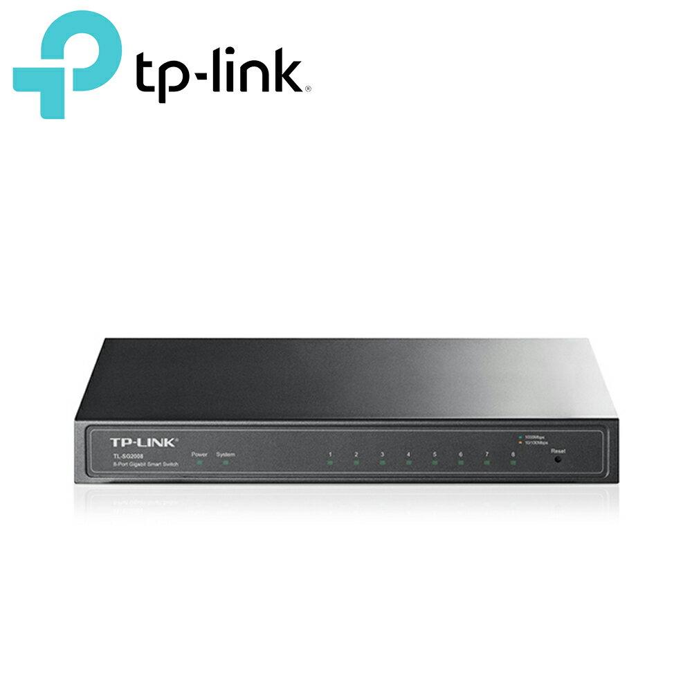 【滿3千10%回饋】TP-LINK TL-SG2008 8埠 Port Gigabit 簡易L2 網管型交換器
