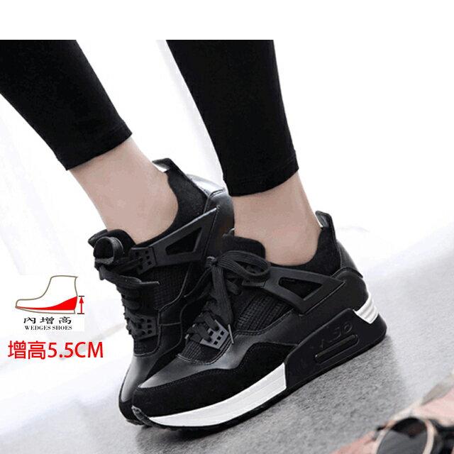 內增高鞋 [與你時尚]韓國 異材質 拼接 綁帶 內增高鞋
