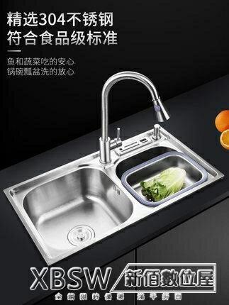 304不銹鋼廚房水槽雙槽套餐加厚洗菜盆一體成型水池家用單洗碗池CY 快速出貨