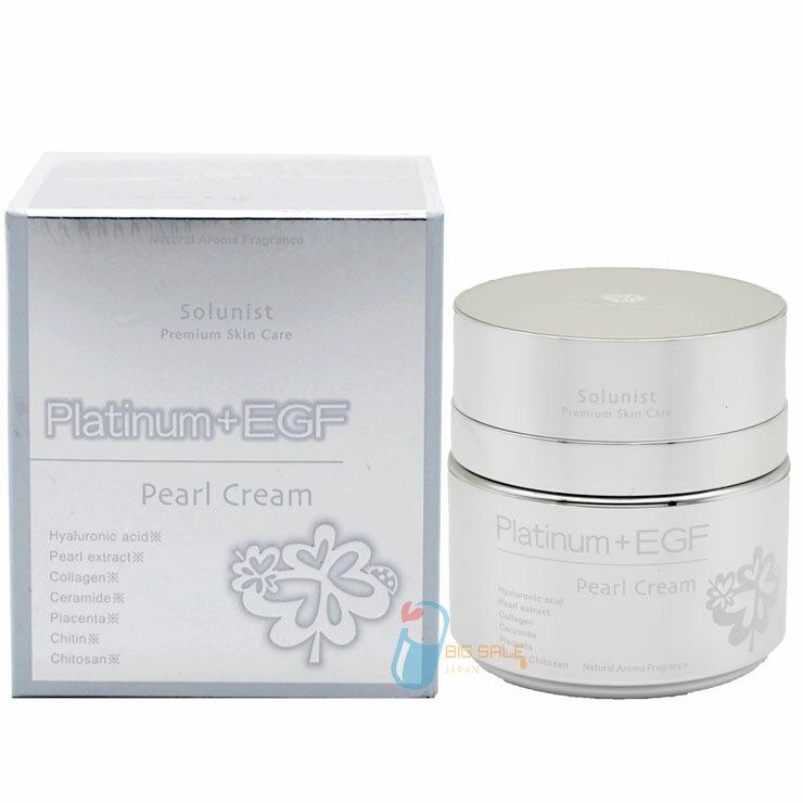 光伸Blanche Blanch 白金EGF深層活化珍珠精華霜 Platinum+EGF Pearl Cream