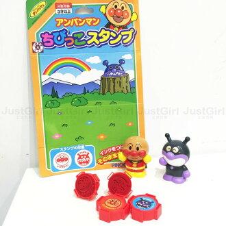 麵包超人 Anpanman 細菌人 公仔 印章 模型 玩具 包裝盒紙板可當背景 正版日本進口 * JustGirl *