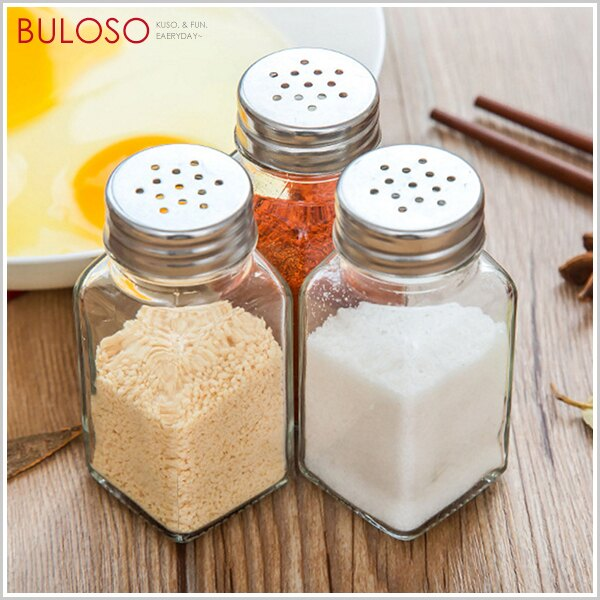 《不囉唆》日式簡約玻璃調味瓶 醬料罐/醬油罐/收納盒(不挑色/款)【A422966】