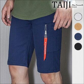 潮流短褲‧軍風側邊拉鍊雙色標籤工作短褲‧四色‧加大尺碼【NP88893】-TAIJI-