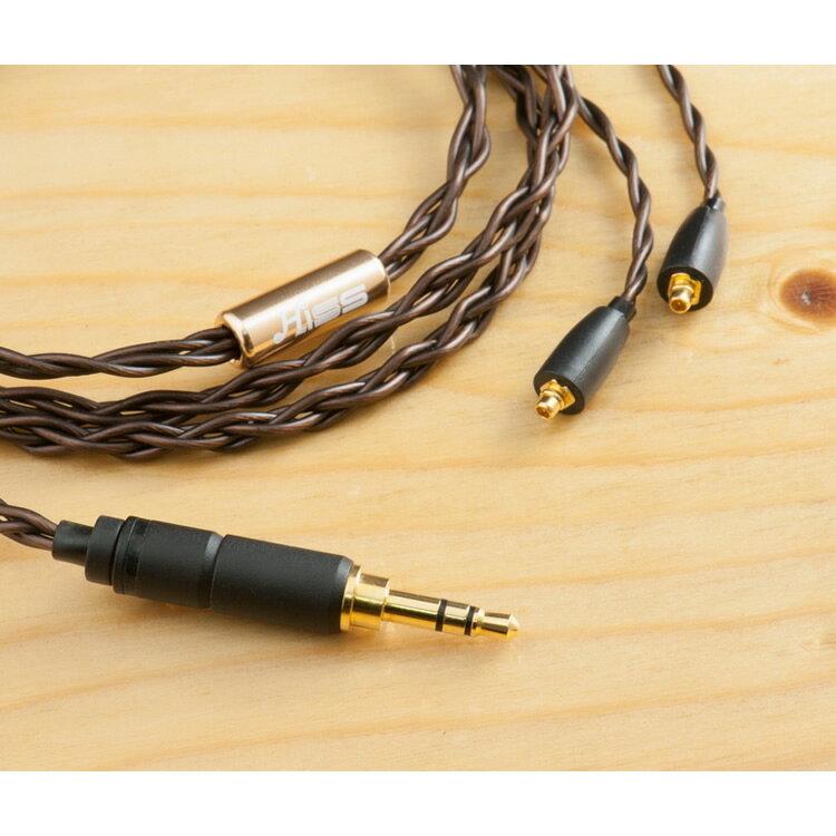 志達電子 Targa HiSS漢聲小舖 OFHC線蕊 IE80 W60 UE900 SE535 JH16 1964 Westone 升級線 耳機 發燒