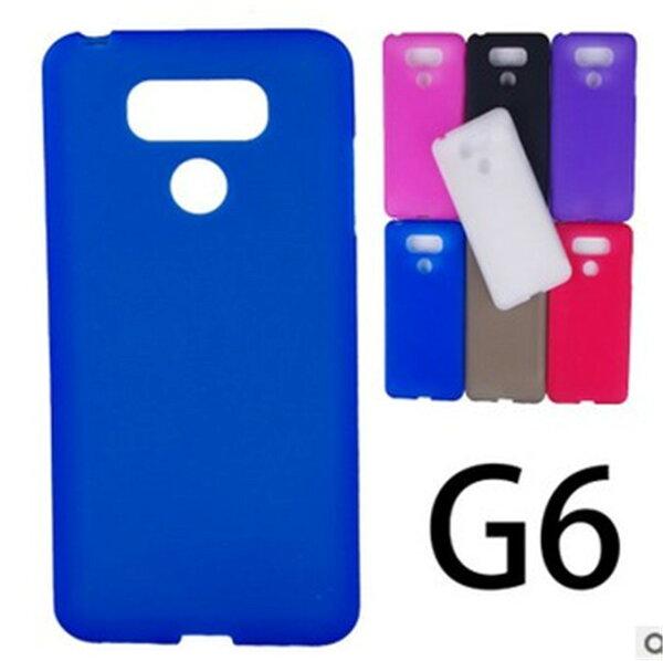 LGG6星奇磨砂透明軟硅胶防保護套