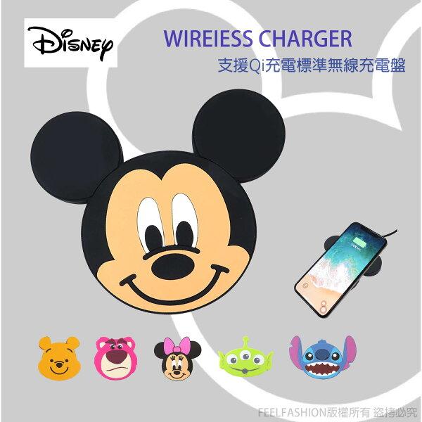Disney迪士尼正版大頭無線充電器充電盤支援Qi
