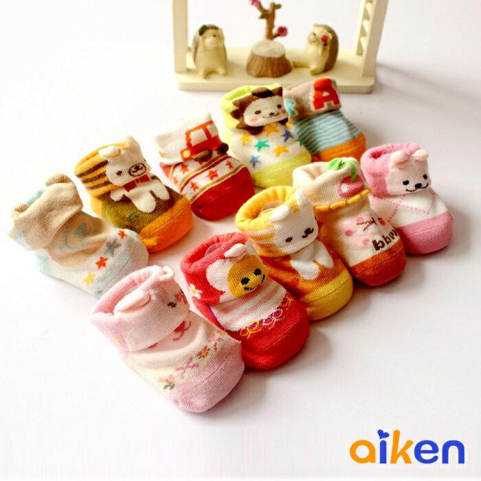 韓國 純棉 寶寶襪 嬰兒襪 嬰幼兒 新生兒^~12個月  五雙組 男寶寶 女寶寶 J271