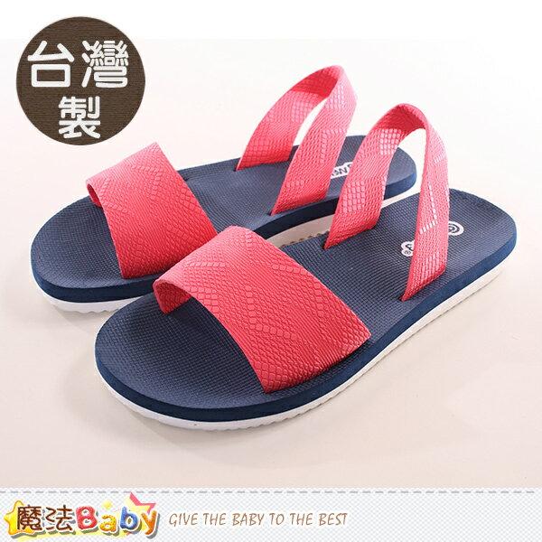 台灣製成人女款涼鞋 魔法Baby~sc0007